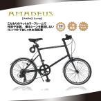 JEFFERYS(ジェフリーズ) ミニベロ 20インチ AMADEUS Sports シマノ7段変速...
