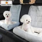 ドライブシート ペットベッド カーシート ドライブ カーシートクッション ルームアンドホーム ドライブ フラットぺットカーシート 55×47×11cm