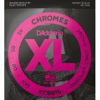 D'Addario ECB81S Regular Light 045-100 ダダリオ フラットワウンド ベース弦 ショートスケール