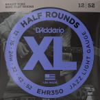 D'Addario EHR350 Half Rounds 3弦ワウンド 012-052 ダダリオ ハーフラウンド エレキギター弦
