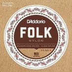 ショッピングギター D'Addario EJ32C Silver Wound Clear Nylon Trebles ダダリオ ボールエンド クラシック弦