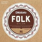 ショッピングクラシック D'Addario EJ34 80/20 Bronze Black Nylon Trebles ダダリオ ボールエンド クラシック弦