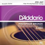 D'Addario EJ38H Nashville 010-027 ダダリオ ナッシュビルチューニング用 フォスファーブロンズ アコギ弦
