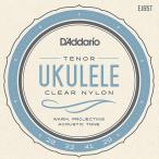 D'Addario Clear Nylon Ukulele EJ65T Tenor ダダリオ クリアナイロン ウクレレ弦 テナー