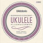 D'Addario Fluorocarbon Ukulele EJ99SC Soprano/Concert ダダリオ フルオロカーボン ウクレレ弦 ソプラノ/コンサート
