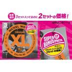 お得な3セットボーナスパック・D'Addario EXL110-3DBP Nickel Wound 010-046 ダダリオ エレキギター弦