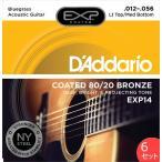 6セット・D'Addario EXP14 Bluegrass 012-056 ダダリオ コーティング 80/20ブロンズ アコギ弦