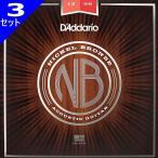 ショッピングギター 3セット・D'Addario Nickel Bronze NB1356 Medium 013-056 ダダリオ ニッケルブロンズ アコギ弦