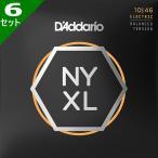 6セット・D'Addario NYXL1046BT Balanced Tension Light 010-046 ダダリオ エレキギター弦