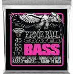 ERNIE BALL #3834 Coated Super Slinky Bass 045-100 アーニーボール ベース弦