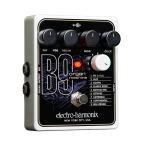 Electro-Harmonix B9 オルガンマシン