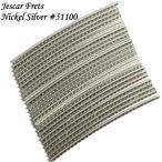 Jescar ジェスカー ニッケルシルバー フレットワイヤー 24本セット 2.54mm x 1.30mm #51110 NS18%