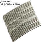 Jescar ジェスカー ニッケルシルバー フレットワイヤー 24本セット 2.99mm x 1.47mm #58118 NS18%