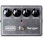 MXR M117R Flanger フランジャー