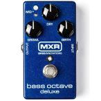 MXR M288 Bass Octave Deluxe / ベース・オクターバー
