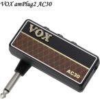 Vox amPlug 2 ヴォックス アンプラグ2 ヘッドフォン ギターアンプ