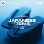 【特価】DAJ 038 JAPANESE ITEMS