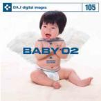 【特価】DAJ 105 BABY 02