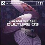 DAJ 111 JAPANESE CULTURE 03