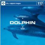 【特価】DAJ 117 DOLPHIN