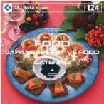【特価】DAJ 124 FOODJAPANESE FESTIVE FOOD &CATERING