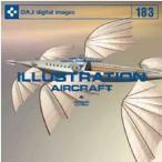 【特価】DAJ 183 ILLUSTRATION  /  AIRCRAFT