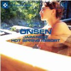 【特価】DAJ 190 ONSEN  /  JAPANESE HOT SPRING RESORT