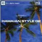 【特価】DAJ 213 HAWAIIAN STYLE 02