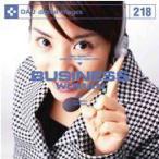 【特価】DAJ 218 BUSINESS  /  WOMAN