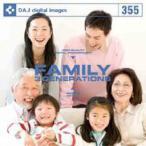 DAJ 355 FAMILY - 3 GENERATIONS