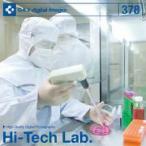 DAJ 378 Hi-Tech Lab.