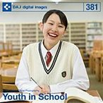 DAJ 381 Youth in School