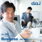 【特価】DAJ 391 Business My Boss-