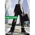 Image Werks RF 13 Business Manager on the Move〈ビジネスマネージャーオンザムーブ〉