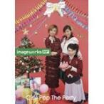 Image Werks RF 24 Girly Pop The Party〈ガーリィポップ ザ パーティ〉