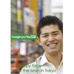 Image Werks RF 29 Happy face of the Man in Tokyo〈ハッピー フェイス オブ ザ マン イン トウキョウ〉