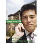 Image Werks RF 32 Cool face of the Man in Tokyo〈クール フェイス オブ ザ マン イン トウキョウ〉