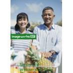 Image Werks RF 38 Senior Life in Hawaiian Style〈シニアライフ イン ハワイアンスタイル〉