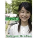 Image Werks RF 44 Young Happy Girl in Tokyo〈ヤング ハッピー ガール イン トウキョウ〉