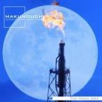 Makunouchi 084 The Moon