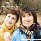 Makunouchi 100 Autumn Couple