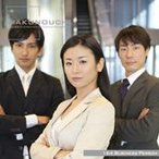 Makunouchi 164 Business Person