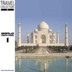 Travel Collection 012 世界遺産1