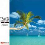 Travel Collection 016 トロピカル パラダイス