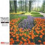 Travel Collection 017 オランダ・ベルギー