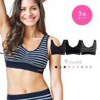胸罩 - ジニエ 正規品 ノンワイヤーブラ 授乳ブラ ナイトブラ おやすみブラ スポーツブラ マタニティブラ 「デザインジニエ 3枚セット」