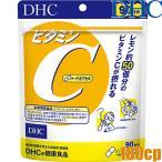 ネコポスのみ送料無料 ディーエイチシー DHC ビタミンC 徳用 180粒/90日分 ビタミンC含有食品