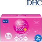 ディーエイチシー DHC コラーゲンビューティ 7000プラス 50ml×10本 12%ぶどう果汁入り飲料 4511413611821