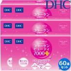 送料無料 ディーエイチシー DHC コラーゲンビューティ 7000プラス 50ml×60本 12%ぶどう果汁入り飲料 4511413611821
