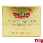 定形外郵便可 ドクターシーラボ アクアコラーゲンゲル エンリッチリフトEX 120g リフトケア多機能保湿ゲル